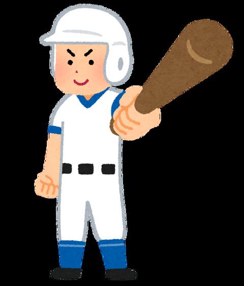 baseball_homerun_yokoku[1]