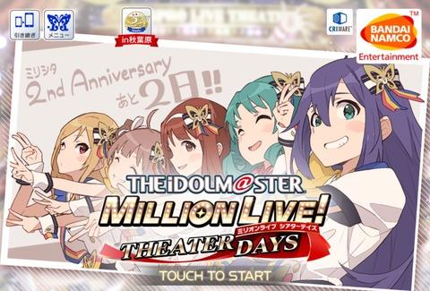 milli2nd[1]