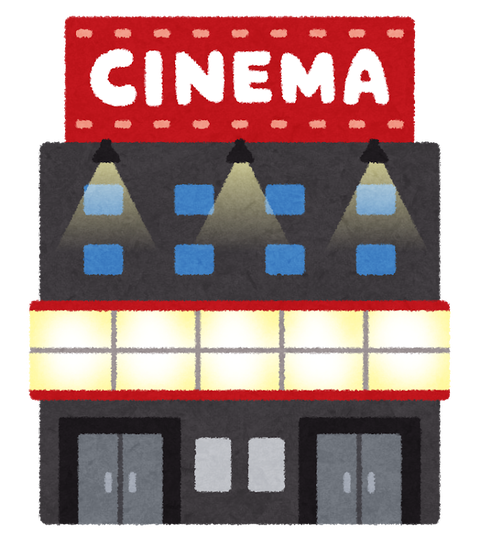 building_cinema[1]