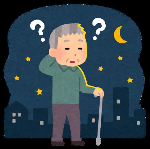 oldman_haikai_shinya_man[1]