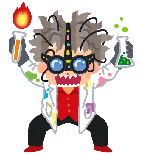 job_scientist_mad[1]