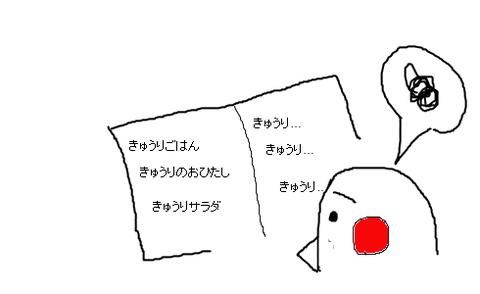 livejupiter-1437872813-9-490x300[1]