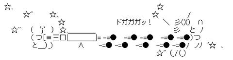 50037e42ceb1382dcf0381e1ca2c3e6d[1]