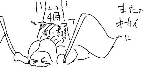 15jvl[1]