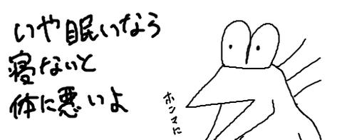 livejupiter-1433347590-221-490x200[1]