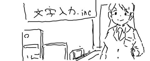 livejupiter-1583555331-40-490x200[1]