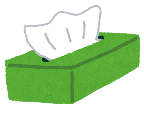 tissue[1]