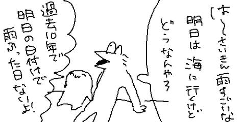 15jy0[1]