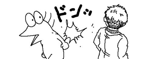 livejupiter-1443887124-5-490x200[1]