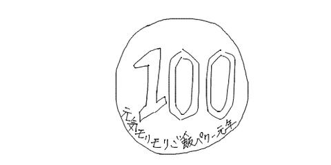 1231x[1]