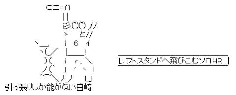 938lTRv[1]