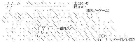 28b927b56e52ffa802cd153a01407ca8[1]