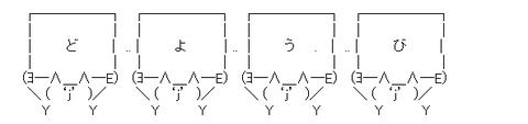 3f59e72a14548262d158618206383ed5[1]
