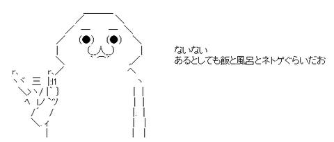 265112565b8c41884f2fc5da038a284c[1]