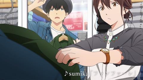 kimisui_anime[1]