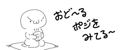 livejupiter-1508524621-60-490x200[1]