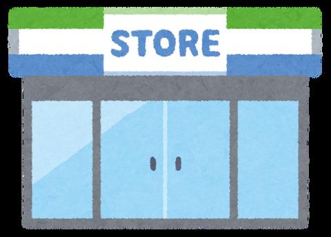 building_convenience_store2_notime[1]