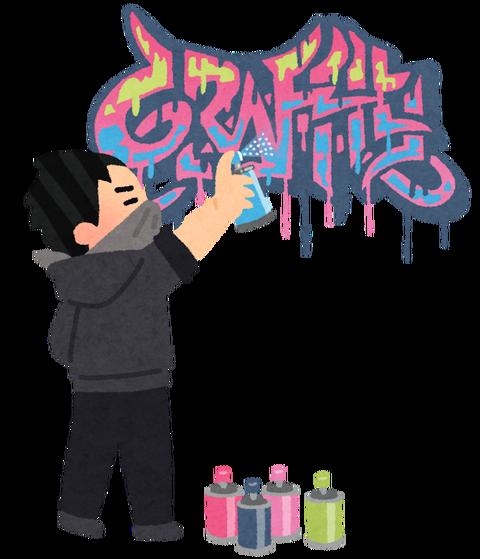 rakugaki_graffiti[1]