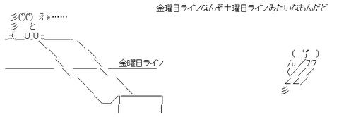 4a8f53c87a3d49f6d481265223e85184[1]