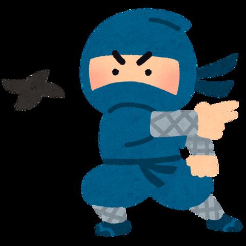 ninja_syuriken_man[1]