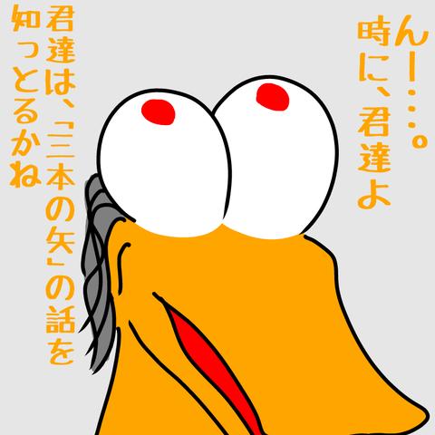 143bd5ca[1]