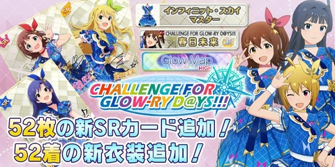 CHALLENGE FOR GLOW-RY D@YS!!!_cards[1]