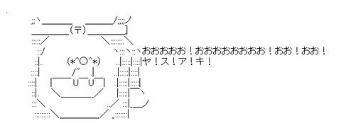 6d3121c9e4b58772614b025e800d906c[1]