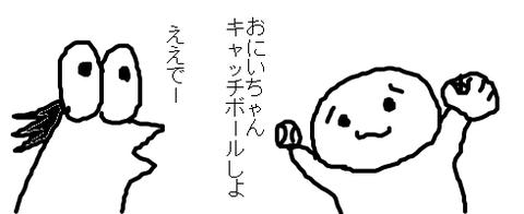 livejupiter-1420769128-34[1]