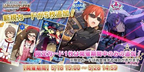 idol_kaitou_gasha_card[1]