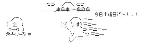 3a4b2cdcf4411892e8297a9cb54538f4[1]