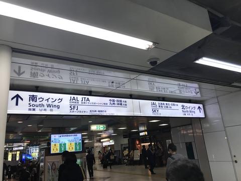 94viNPj[1]