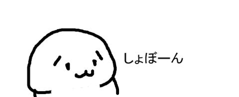 livejupiter-1529839983-83-490x200[1]