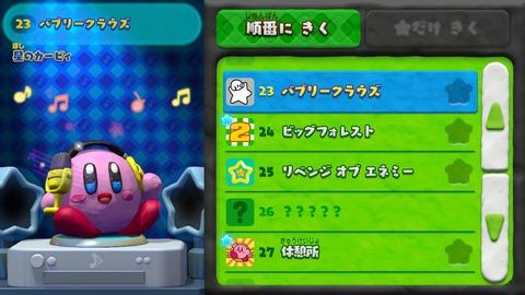 T-Kirby_SR_11[1]