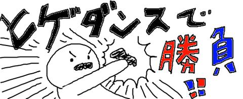 livejupiter-1418396393-55[1]