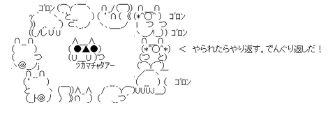 pozi_aa104[1]