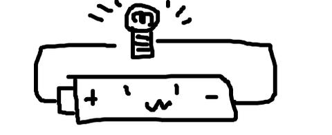 battery-1521891014-175-490x200[1]