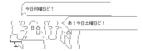 4b0eea80fee990a32d583abd51c85d3c[1]