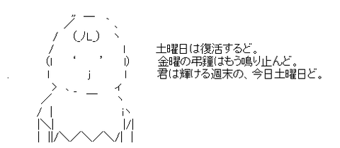 4b6614860aa11972f0887f33b7658192[1]