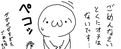 livejupiter-1443887124-40-490x200[1]