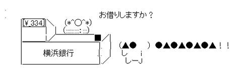 pozi_aa172[1]
