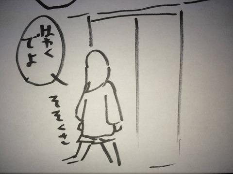 d3tXIBg[1]
