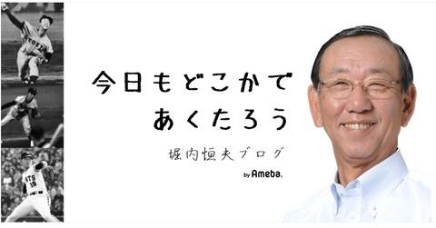 20171026-00010012-abema-000-view[1]