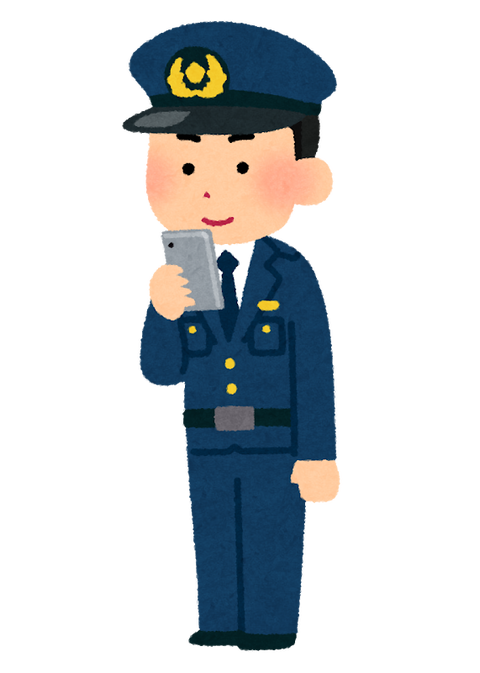 smartphone_stand_policeman[1]