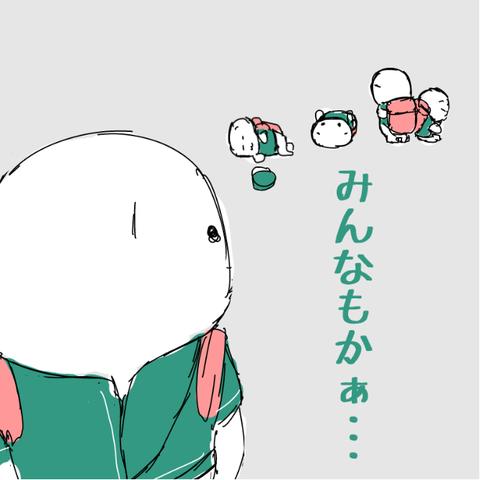 fe370bb1[1]