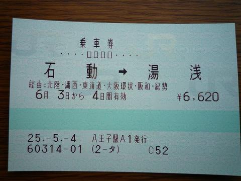 IhrhG80[1]