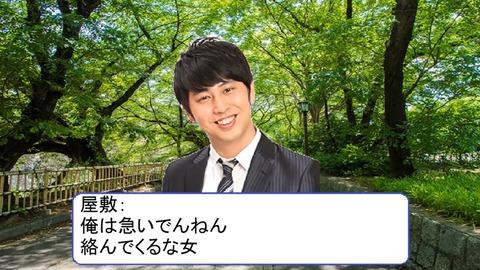 aikatasagashi_yashiki