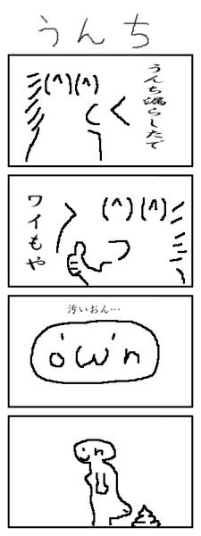 F6tn5ff[1]