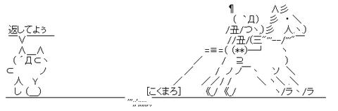 2cd49e84c2af9d47a0c502641ab8067e[1]