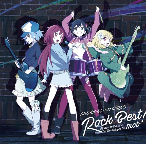 the_rolling_girls_rock_best