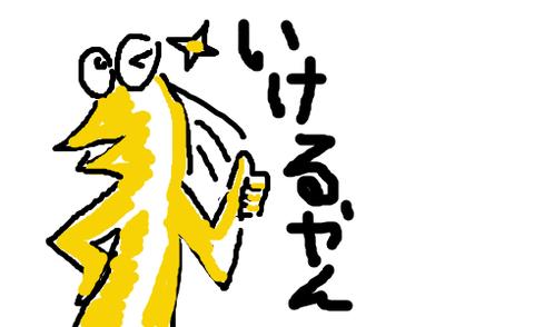 livejupiter-1416218979-43[1]